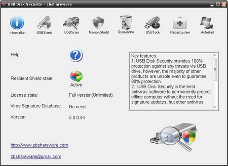 USB Disk Security 5.0.0.44